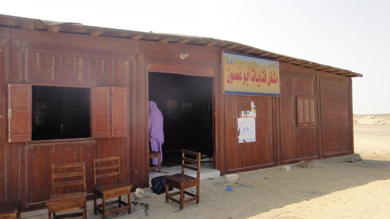 6.-Samah-AbazaJPG