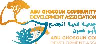 Logo_Abu_Ghosoun-1